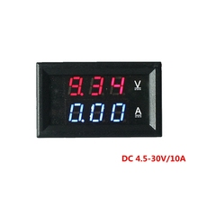 DC 4.5-30V/10A Volt Amp Meter 2in1 Three wires Voltage Current Monitor Meter with Red Blue LED Dual display  sc 1 st  AliExpress.com : amp meter wiring - yogabreezes.com