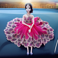 Every Day Special Offer Car Creative Ornaments Neibabi Doll Handmade Peacock Network So Car Decoration