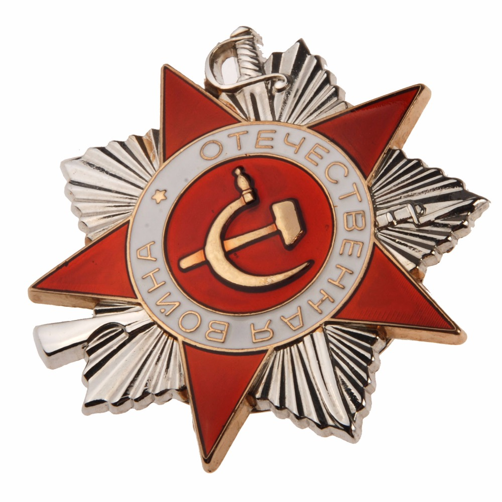 WWII ORDER OF THE PATRIOTIC WAR 2ND CLASS SOVIET CCCP RUSSIAN BADGE