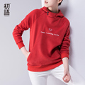 Toyouth Women Hoodies Sweatshirts Panda Letter Printed Hooded Long Sleeve Casual Solid Color Fleece Sweatshirts