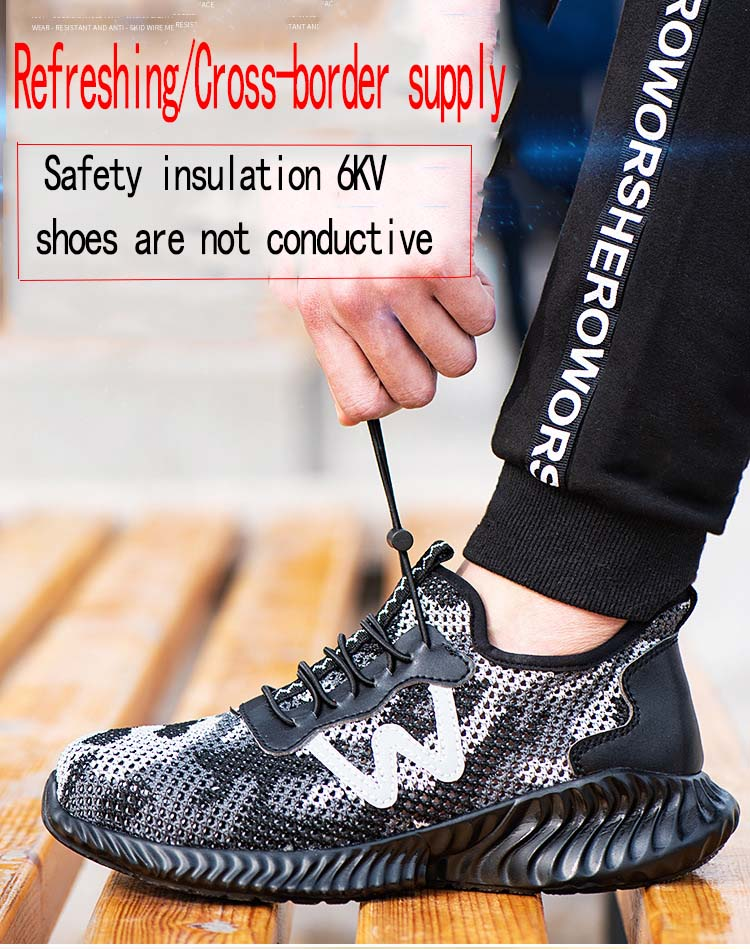 Light- men- and- women- protective- shoes- big- net- breathable- safety- shoes- insulated-shoes- light -steel- headgear -summer- non-slip -casual -sneakers