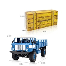 GAZ-66 RC 4 شاحنة