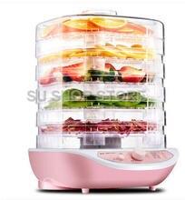 Дегидратор для пищевых продуктов машина сушки фруктов овощей