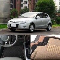 5pcs Premium Auto Fabric Nylon Anti slip Floor Mats Carpet For Hyundai IX30