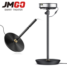 JmGO Projector Floor Stand Pan Tilt stand Tripod for JMGO V9 V8 J6S G7 E8 G3 Pro G1S Projector and Other LED DLP Projector