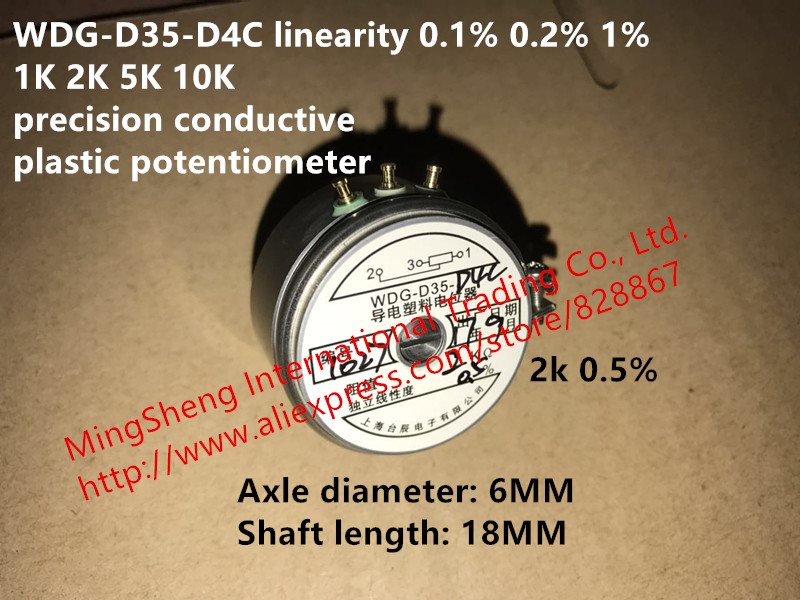 Original new 100% WDG-D35-D4C linearity 0.1% 0.2% 1% 1K 2K 5K 10K precision conductive plastic potentiometer angle sensor switch цены