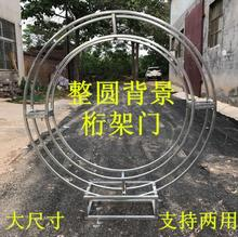 Circular wedding prop arch shelf thickened truss flower gate