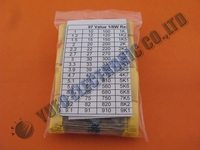 Free Shipping One Lot 1 1 8W Metal Film Resistor Assorted Kit 97 Value Total Each