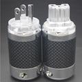 Углеродное волокно хромированная латунь 3Pin IEC US разъем аудио розетка DIY AC мощность Электрический мужской женский разъем шнур питания вилка