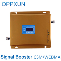 Cellular Signal Booster 3G Repeater 2G GSM Repeater Dual Band Signal Booster Repeater GSM Amplifier 3G