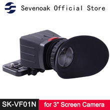 лучшая цена Sevenoak SK-VF01N 2.5x Focusable Magnification Viewfinder for Canon Nikon Olympus Lumix DSLR SLR Camera with 3 inch LCD Screen
