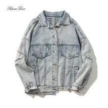 Chaqueta para hombre personalidad Original remiendo Denim chaqueta calle lavado  agujero masculino sólido Hiphop abrigos Streetwe. 04aabc13555
