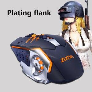 Image 4 - ZUOYA, Mouse inalámbrico silencioso para juegos, ratón inalámbrico recargable de 2,4 GHz y 2000DPI, ratón óptico USB para juegos, ratón retroiluminado para PC y portátil