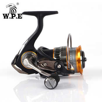 W.P.E HYT01-35 Light Weight Carbon Spinning Fishing Reel with 10+1 Ball Bearings 5.1:1 High Speed Fresh water Fishing Wheel