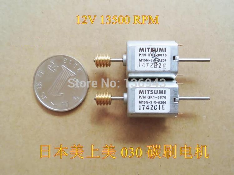 300PCS Mitsumi QK1 Series 12 24V Micro Dc Motor With Copper Worm And Double Shaft Used