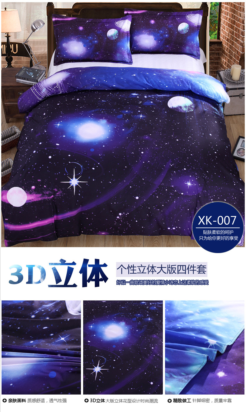 Hot 3d Galaxy bedding sets Twin/Queen Size Universe Outer Space Themed Bedspread 2/3/4pcs Bed Linen Bed Sheets Duvet Cover Set 57