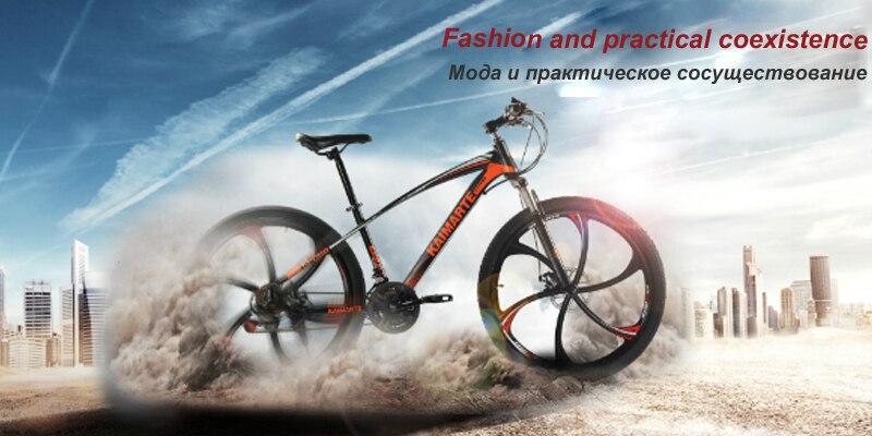 26inch mountain bicycle 21speed High carbon steel frame bike double disc brakes bicycle Spoke wheel and knife wheel bike