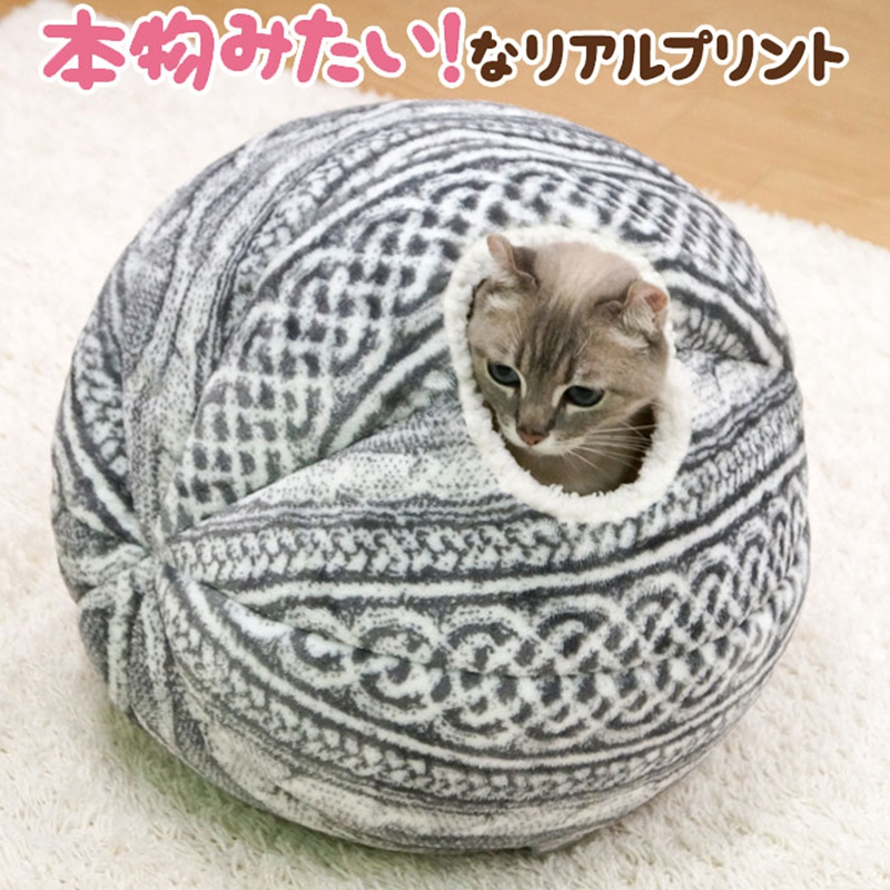Cat Beds Spherical Cat House with Round Opening Your Cat Will Love It Cat Playhouse Cat