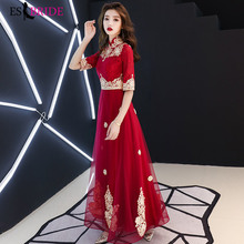 Special Occasion Red Evening Dress Gorgeous Gold Printing Wedding Party Formal Fashion Elegant Dresses ES1628