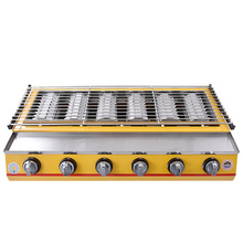 SC-233 Stainless Steel 6 Burners Gas BBQ Grill Outdoor Picnic Baking Home Garden Smokeless Barbecue Stove Adjustable Height 90mm
