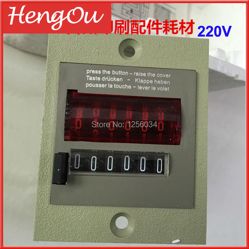 1 piece Heidelberg Guanghua Machine counter, counter for printing machine, man roland machine counter 220V
