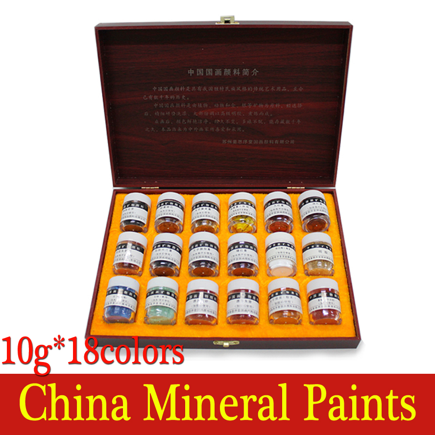 10g*18colors/set China Mineral Paints Chinese Painting Calligraphy Supplies Acrylic Paints Traditional Chinese painting pigments traditional chinese water lily painting pattern square shape pillowcase