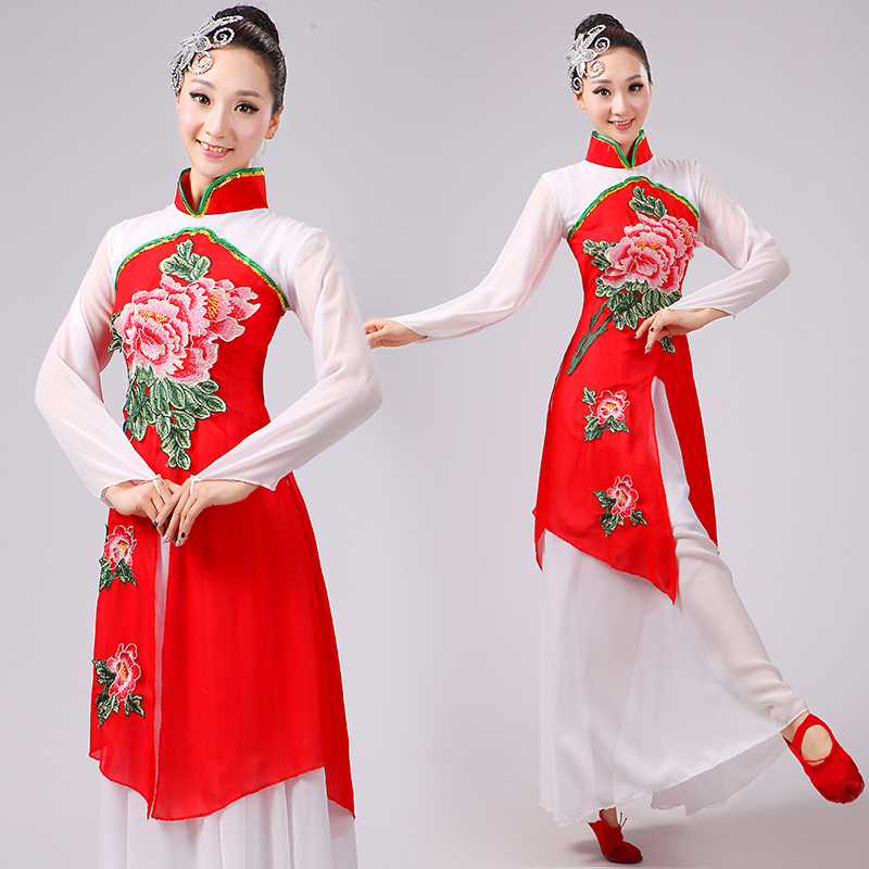 6173053c3e Chiński Kobiety Kostiumy Taniec Yangko Taniec Kostium Chiński Narodowy Etap  Perfoamce Dorosłych Hanfu Klasyczny Taniec Sukienka 18