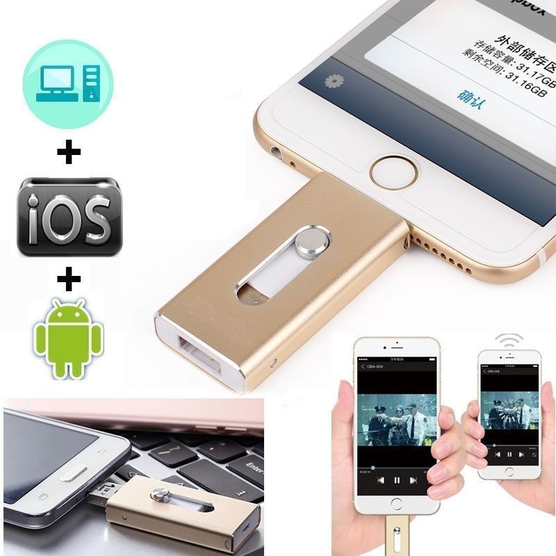 USB Flash Sürücüler Android 32G 64G IOS11 Için 128 Memory Stick iPhone 8, 7 Artı 6 S ipad / PC OTG Flash Sürücü Harici Depolama Flash