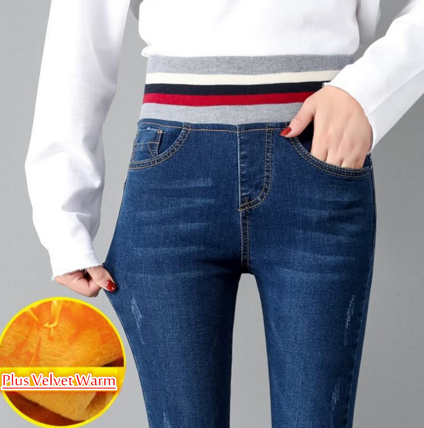 New   Jeans   Women's Clothing Autumn And Winter   Jeans   High Waist Trousers Elasticated Waist Thread Stretch Pencil Pants