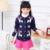 Suéter de la Muchacha niños Niñas Suéteres Cardigan Niños Ropa de Los Cabritos de La Muchacha Suéteres Ciervos de Impresión Suéter de las Rebecas