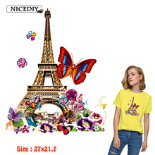 Nicediy Paris Tower Patch Iron On Transfer For Clothing Europe Style Thermal Stickers Heat Girls DIY
