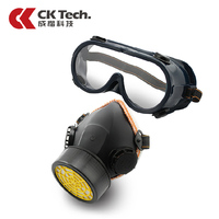 Respirator Mask Soft Silicone Single Canister Gas Mask Dust Mask Mascara De Gas Military Gas Mask