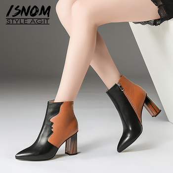 ISNOM Genuine Leather Women Ankle Boots Zip Stitching Pointed Toe Footwear High Heels Female Boot Winter Shoes Woman 2018 New