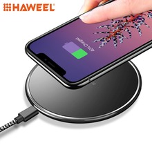 HAWEEL 5W Max Qi Standard Wireless Charger Fast Charge