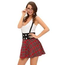 Glamour юбка