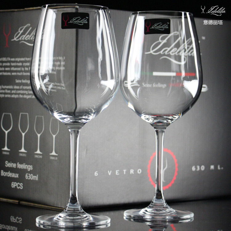 6 pieces Wholesale Senna style Bordeaux red wine cup hotel restaurant goblet creative belly cup