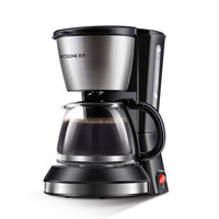 High quality Automatic 5 Cups Espresso Electric Coffee Maker Black Drip Coffee Machine With Water Window