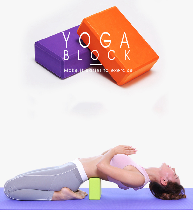 5 Colors Pilates EVA Yoga Block Brick Sports Exercise Gym Foam Workout Stretching Aid Body Shaping Health Training (23)