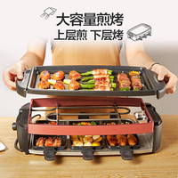 Electric Oven Electric Frying Pan Barbecue Rack Upper And Lower Two Layers Of Removable Frying Pan Precision Temperature Control