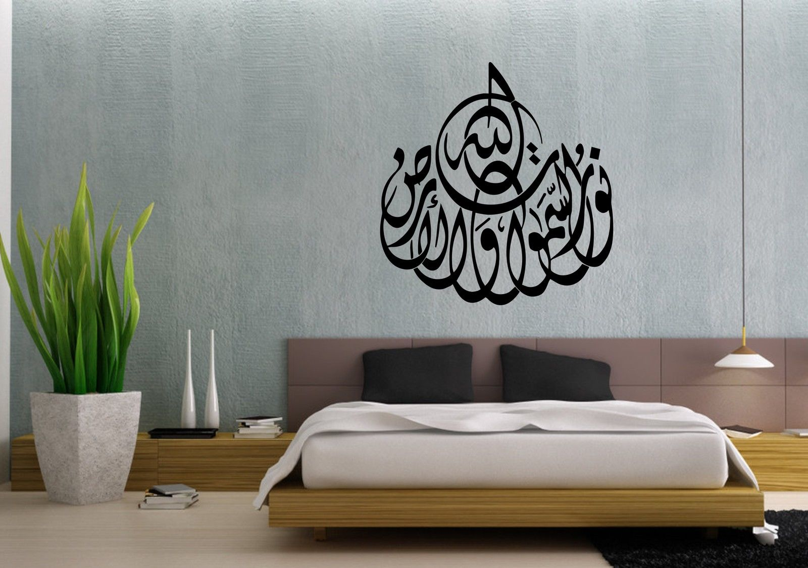 stickers islam elegant stickers with stickers islam great stickers islam pas cher stickers. Black Bedroom Furniture Sets. Home Design Ideas