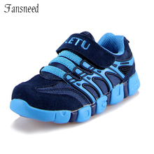 2017 genuine leather small shoes cowhide male child teenage sport  running shoes