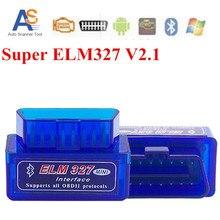 Автомобиль детектор Диагностический Инструмент Супер Мини ELM327 OBD2 V2.1 Bluetooth Code Reader Сканер OBD II Bluetooth Адаптер Инструменты