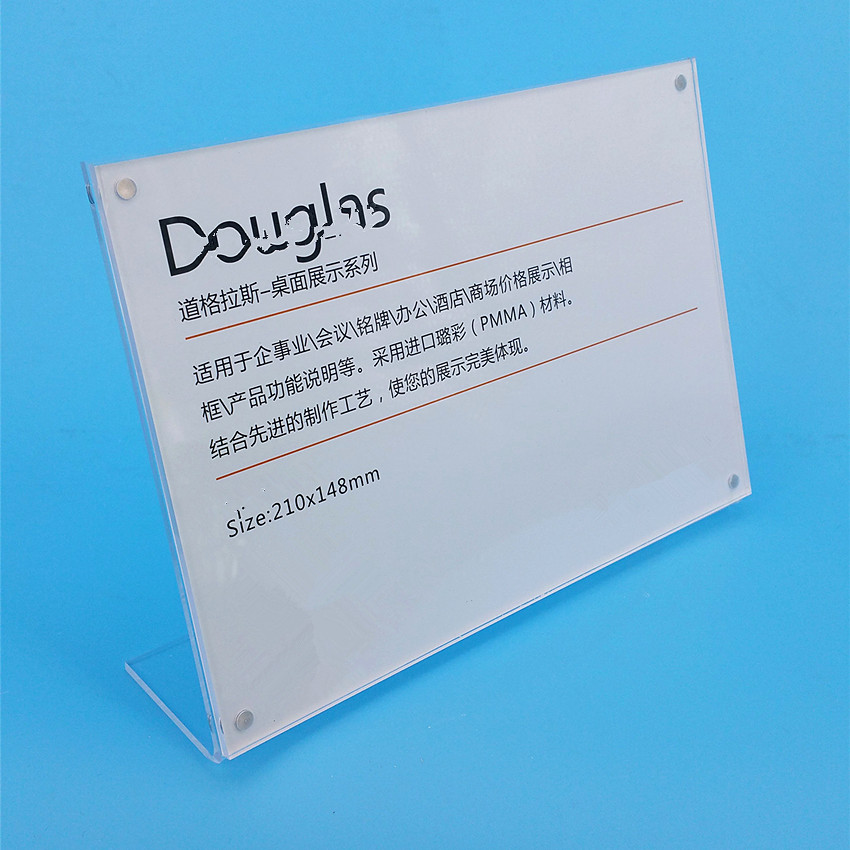 210x148mm A5 Clear Acrylic Sign Display Price Tag Paper Card Table Label Holder Horizontal L Stand By Magnet In Corner 100pcs