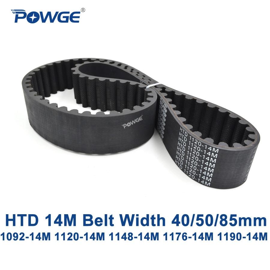 Courroie de distribution synchrone POWGE HTD 14M C = 1092/1120/1148/1176/1190 largeur 40/50/85mm dents 78 80 82 84 85 HTD14M 1092-14M 1190-14M