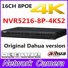 DAHUA 8/16/32CH 4K H.265 NVR 8 poe port Onvif NVR5208-8p-4KS2 NVR5216-8p-4KS2 NVR5232-8p-4KS2 up to 12MP resolution