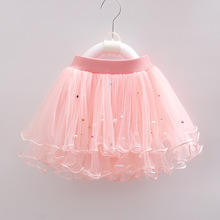 Yooap 2019 new Girls Ballet Tutu Princess  Up Dance Costume Party