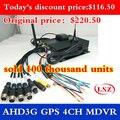 MDVR 4-полосная двойная sd-карта 3G GPS бортовой видеорегистратор AHD высокой четкости 720 P/960 P система мониторинга транспортного средства