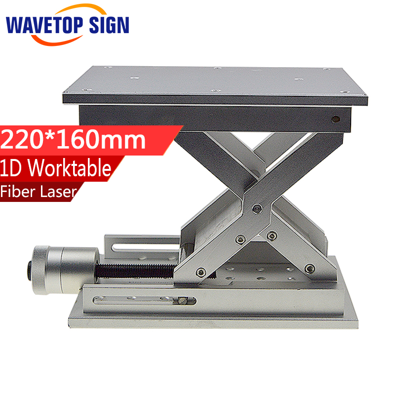 laser mark machine One-dimensional worktable SIZE:160X220mm Lift range 70-180mm JB fiber laser mark machine lift worktable laser mark machine lead head up and down system lift system height 600mm 800mm