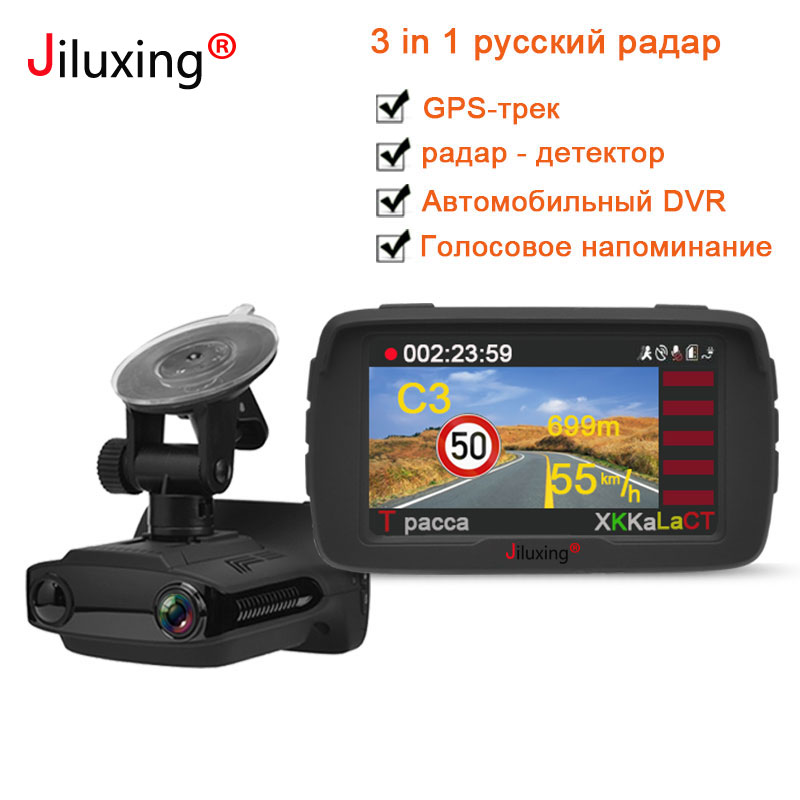 Ambarella A7 1296P Car DVR 3 in 1 Radar Detector GPS car cameras LDWS Speedcam Video Recorder Registrar Dashcam Russian Voice