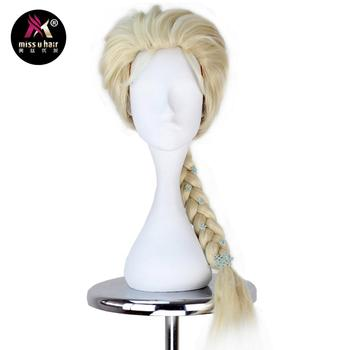 Miss U Hair Synthetic Princess Child Adult Wig Long Straight Braid Hair Halloween Cosplay Costume Wig with Hairpin Accessories